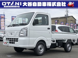 日産 NT100クリッパー 660 DX 軽自動車 エアコン・パワステ付 5年保証付