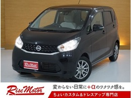 日産 デイズ 660 X Vセレクション +SafetyII 4WD 冬タイヤ付き/アラウンドビュー/Egスタータ