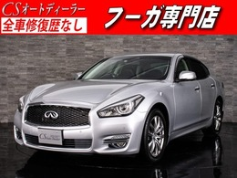 日産 フーガ 3.7 370GT 禁煙 1オ-ナ- BOSE HDDマルチ DTV AビューM