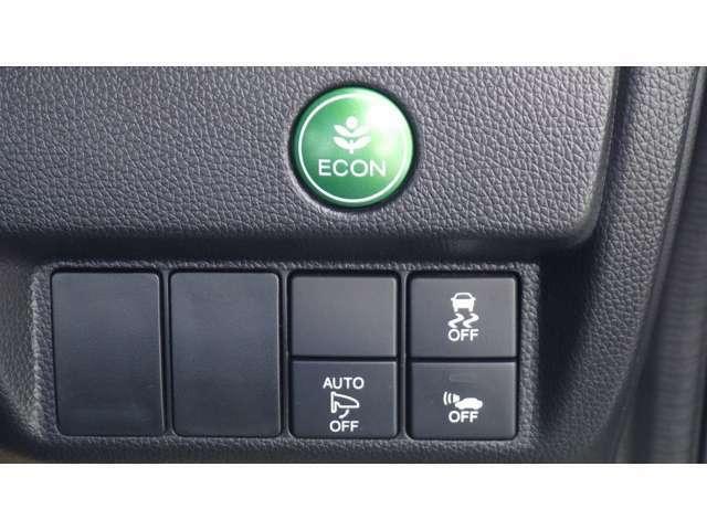 ★ECONスイッチ★ スイッチをONにすると、エンジンやエアコンなどクルマ全体の動きを低燃費モードに!燃費をよくするようクルマが頑張ります☆