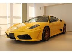 フェラーリ 430スクーデリア の中古車 F1スーパーファースト2 静岡県静岡市清水区 2490.0万円