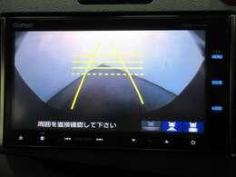 バックに入れると自動でバックカメラに切り替わります♪運転が苦手な方でも安心して車庫入れができますよ!