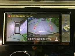 アラウンドビューカメラ!!上から見下ろしたような視点で車の周囲を確認することができます☆縦列駐車や幅寄せ等でも活躍すること間違いなし!!