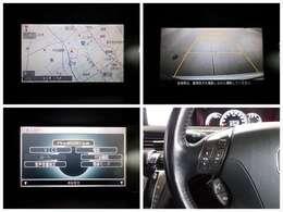 ドライバーの視点移動や焦点移動が少ない位置に大画面8インチワイドディスプレイを配置し、見やすさにも配慮。