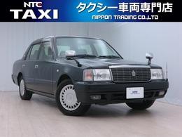 トヨタ クラウンコンフォート 2.0 デラックス Aパッケージ LPG タクシー