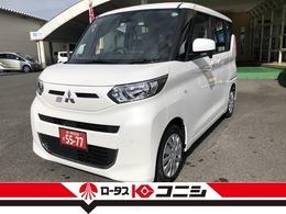 三菱 eKスペース 660 M 届出済未使用車