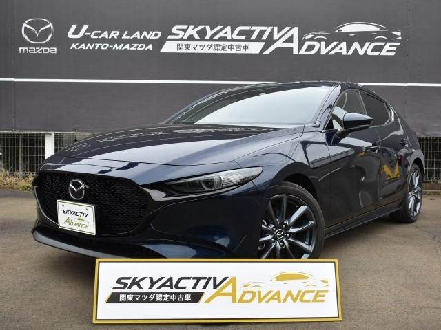 初年度登録令和2年5月 走行4190kmのお勧め車両。新車保証継承にご納車日から24ヶ月間走行無制限のSKYACTIV-ADVANCE保証も付いたお勧め物件です。