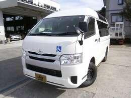 当店は日本福祉車輌協会認定工場です!