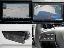 純正HDDナビ搭載。ワンセグ地デジTV、HDD録音、DVD、CD、Bluetooth等内蔵。バックカメラ、純正ビルトインETC、手元でオーディオ操作ができるステアリングリモコンスイッチ付き。