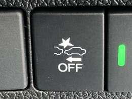 ◆衝突被害軽減【進路上の車両や歩行者を前方センサーで検出し、衝突の可能性が高いとシステムが判断した時に警報やブレーキ制御により運転者の衝突回避操作を補助します。】