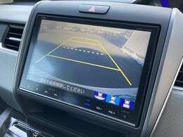 ◆純正9インチインターナビ【VXM-175VFNi】◆フルセグTV◆Bluetooth接続◆バックモニター【便利なバックモニターで安全確認もできます。駐車が苦手な方にもおすすめな機能です。】