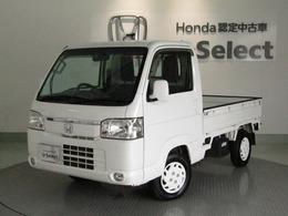 ホンダ アクティトラック 660 タウン AC・PS・PW・CD