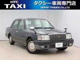トヨタ クラウンコンフォート 2.0 デラックス LPG タクシー CMT 6人乗り