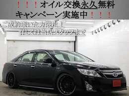 ●なんと!!!当店でご成約いただいたお客様は、そのお車を乗って頂いている間はオイル交換が永久無料という特典付き♪
