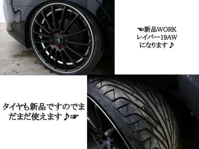 ●新品タイヤも装備済み☆購入後、すぐにタイヤ交換などで痛い出費が来る心配もありません!0066-9707-40630013804