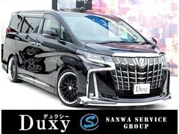 トヨタ アルファード 2.5 S 新車 アルパインBIG-X対応 Wサンルーフ