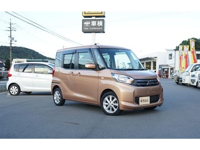 軽自動車専門店「軽モール」です!岡山県最大級の展示台数なので必ずお客様にぴったりの1台がここにあります!