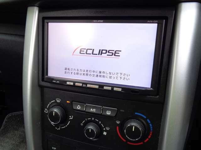 コンソール上オンボードコンピュータ下エアコン吹出し口下TVナビ画面下フルエアコンパネル、下部にはドアロックスイッチとオンボードCPスイッチの配置。最終型専用パーツ多数装備の埋込オーディオカスタマイズ車