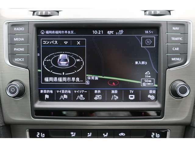 純正ナビDiscover Proを装備。CD・SDカード・Bluetoothで音楽を聴けます。DVD再生や地デジテレビ受信も可能です。