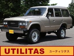 トヨタ ランドクルーザー60 4.0 VX ハイルーフ 4WD