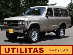 トヨタ ランドクルーザー60 の中古車 4.0 VX ハイルーフ 4WD 東京都小金井市 329.8万円