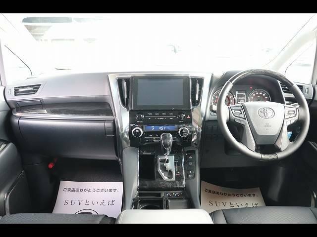トヨタディスプレイオーディオ搭載でロングドライブも快適です!
