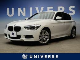 BMW 1シリーズ 120i Mスポーツ 革シートセット パーキングサポート 禁煙