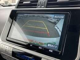 ◆純正ディーラーオプション9インチナビ◆フルセグTV◆Bluetooth接続◆バックモニター【便利なバックモニターで安全確認もできます。駐車が苦手な方に是非オススメな機能です。】