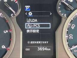 ◆プリクラッシュセーフティシステム【進路上の車両や歩行者を前方センサーで検出し、衝突の可能性が高いシステムが判断した時に警報やブレーキ力制御により運転者の衝突回避操作を補助します。】