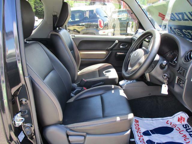 しっかりとしたフロントシートは圧迫感無くゆったり座れます。