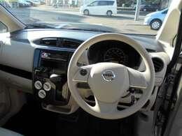 視界の良い運転席で毎日の運転が楽しくなりそうですね♪♪