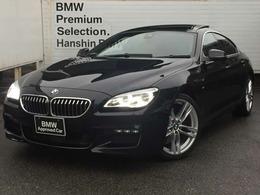 BMW 6シリーズグランクーペ 640i セレブレーション エディション エクスクルーシブ スポーツ 認定保証限定33台ナッパレザ-コンフォ-ト
