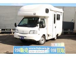 マツダ ボンゴトラック キャンピング AtoZ アミティ 4WD FFヒーター マックスファン オーニング