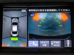 全方向視界確認可能のアラウンドビューモニター付きですので車庫入れや縦列駐車も安心です。