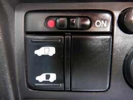 片側電動スライドドア 人気の装備!ボタンやワンタッチでドアの開閉ができ便利です!