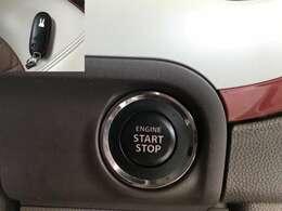 カギを持っている状態でブレーキを踏んでこちらのボタンを押していただくとエンジンがスタートします!