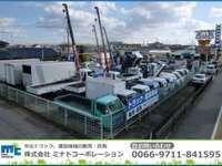 (株)ミナトコーポレーション トラック専門 null