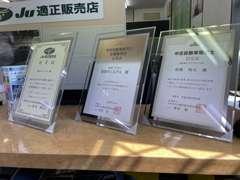 オリコクレジット取扱店、東京海上日動火災保険代理店です。