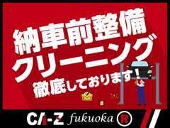 福岡都市高速野多目インターから車で5分程の新幹線高架沿いになります。