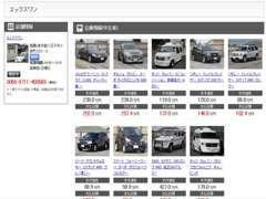 スマホ用HP:http://xone-car.spcar.jp/をコピーしてアクセス!