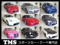 TMS スポーツカー・クーペ専門店 null