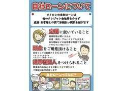 実質年率0%当社は関東圏12店舗展開中!総在庫500台以上!!