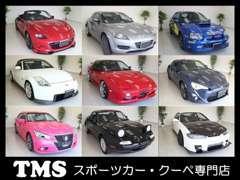 国産絶版スポーツカーをはじめ個性豊かな在庫車両を多数展示☆在庫に無い車両のオーダーなども喜んで承ります