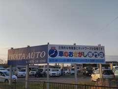 中津市の産業道路沿いのこの大きな看板が目印です☆在庫にないクルマのお探しも可能ですので遠慮なくご相談下さい!!