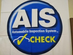 安心、安全に乗って頂く為全てのお車に車両検査専門会社AISの発行する車両評価鑑定書をお付けしております。(無事故車証明書)
