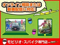◆任務完了!◆ 在庫車完成!私達が責任を持って仕上げています!モビリオ・フリードの事なら私達にご相談下さい!