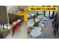 店内はカフェをイメージしたつくりでごゆっくりしていただけます。