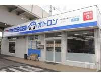オトロン 千葉店