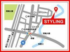宝塚方面より国道176号線沿い!耳鼻科の看板が目印です!自社ホームページhttps://styling-group.com/