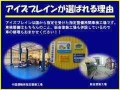 日本国内どこでも納車致します!ご納得頂けるまでメールや電話で車輌情報を正確にお伝え致します。納車整備も安心してお任せを♪
